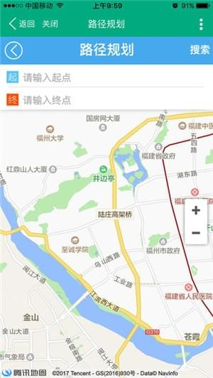 福路通app