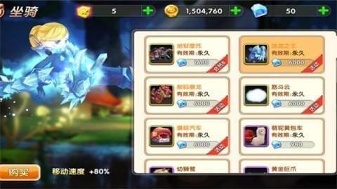冒险王3OL游戏下载