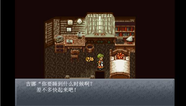 时空之轮官方中文版下载