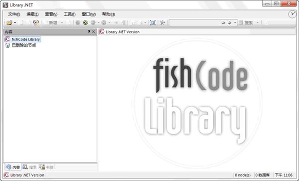 Library .NET(全面性多功能知识管理系统)
