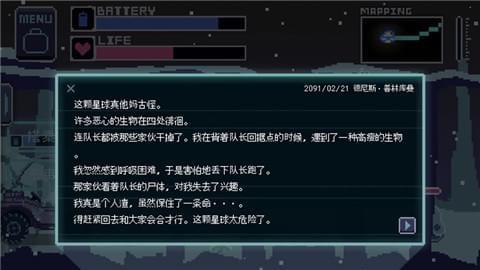 无人归还中文版 亚博体育bet手机版下载v1.2.0图3