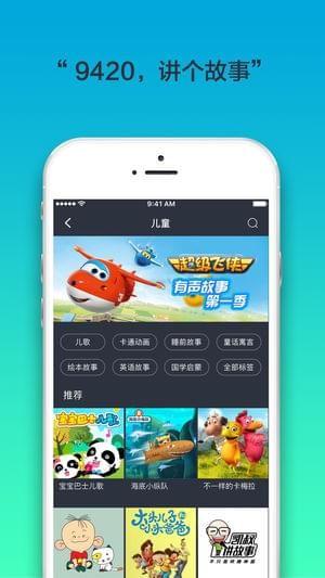 腾讯智能音箱app下载