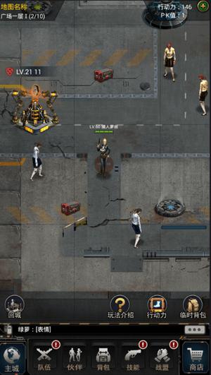 迷城起源手机游戏下载