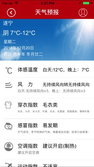 12345政府热线app188bet官网