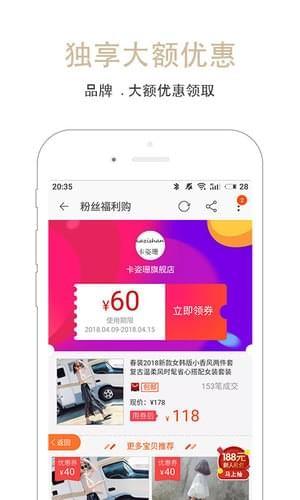搜狗逛逛优惠app188bet官网