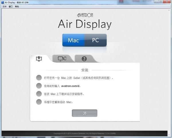 Air Display(pc投屏ipad软件)