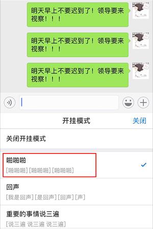 搜狗怼人专用输入法下载