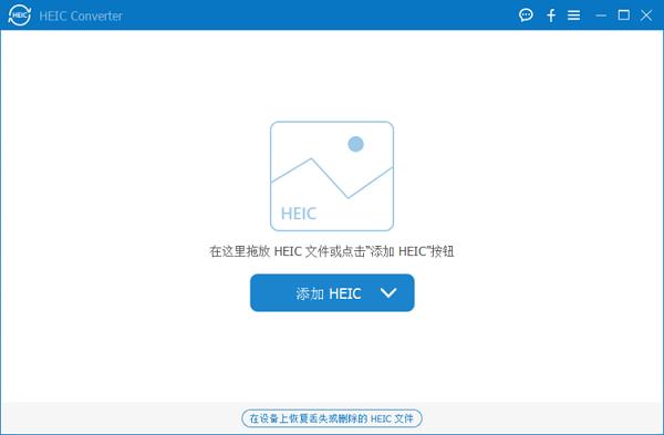 Aiseesoft HEIC Converter(苹果HEIC转换器)