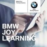 BMW悅學苑