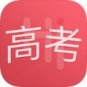 嗨高考iOS
