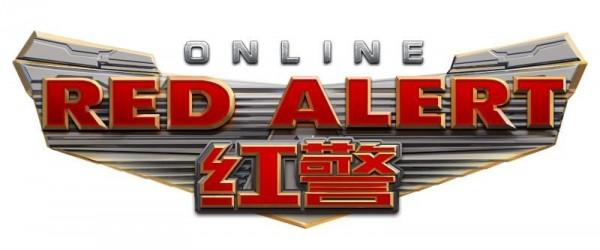 腾讯红警OL手游PC版