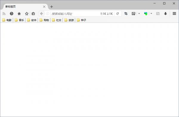 Mozilla Firefox ESR(火狐浏览器企业版)