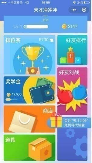 微信好玩的小程序游戏有哪些 微信小程序有哪些好玩的游戏