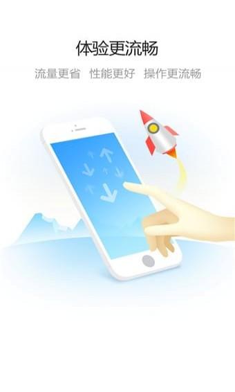 服务美的通app v4.0.22