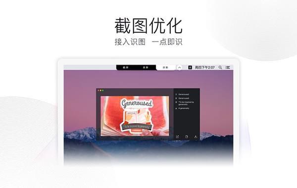 QQ for mac版官方下载