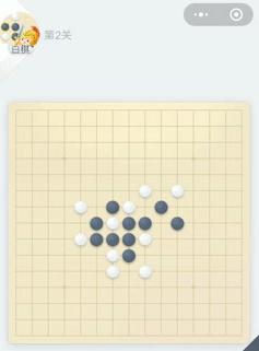 微信欢乐五子棋腾讯版残局闯关第2关怎么过