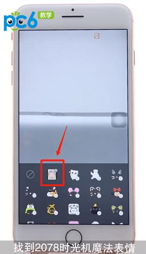 快手时光机app下载