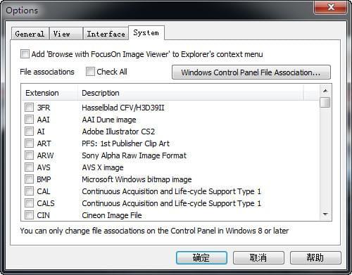 FocusOn Image Viewer(图片浏览软件)