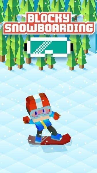 方块单板滑雪截图2