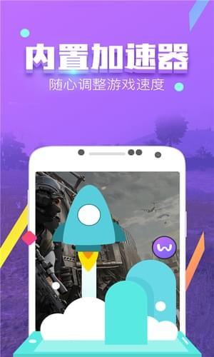 叉叉酷玩app下载