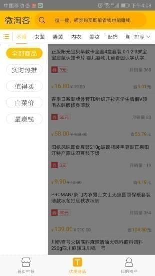 钱宝 跳码_钱宝网接码_抖音爆店码收费多少钱