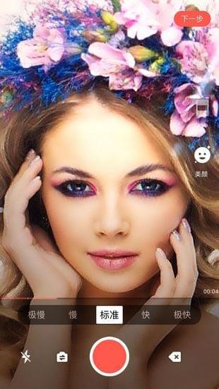 腾讯云小视频iOS
