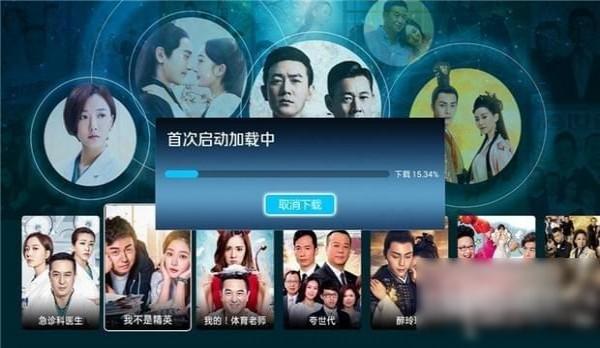NewTV咪视界