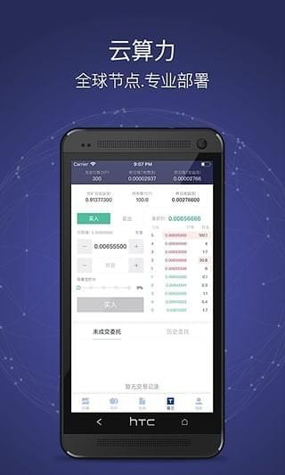 58coin app下载