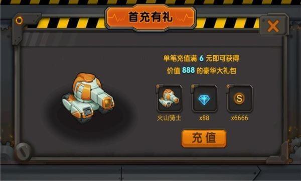 坦克歼灭战是一款坦克题材的射击游戏。在这款坦克歼灭战手游中,玩家需要操作着Q萌的坦克来摧毁你对手的坦克,每一局游戏中,玩家可以通过升级坦克来提高战斗力,也能使用各色道具来一场奇袭战,总之怎么好玩怎么来! 官方介绍   坦克歼灭战(tankejianmiezhan)是一款射击类游戏。   游戏中玩家们将利用坦克来进行战斗。