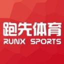 跑先体育app