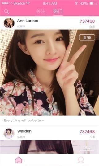 麻雀直播app