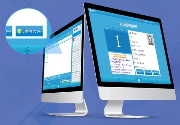 护考人机对话模拟软件