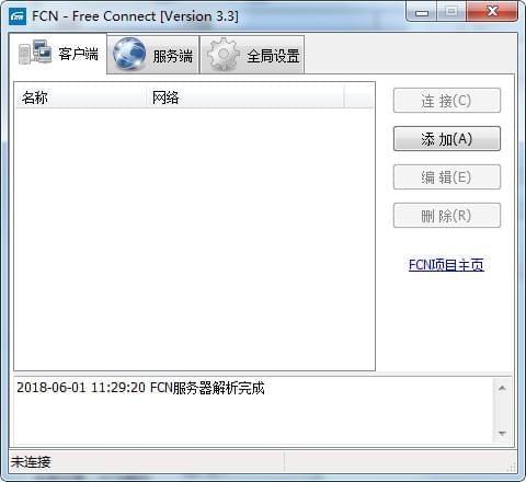 FCN�h程一�I接入局域�W工具 v3.5官方免�M版