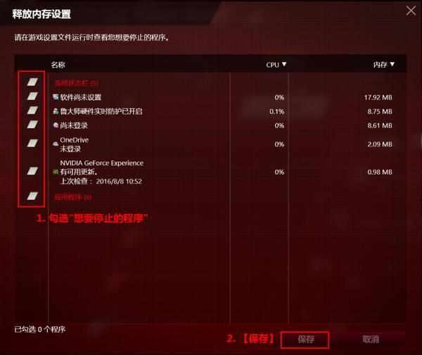 华硕gaming center