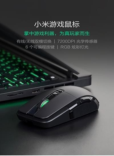 millet gaming mouse drive Mac version