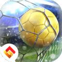 明星足球世界杯2018-v4.0.0