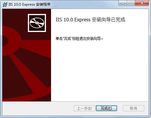 iis10下载
