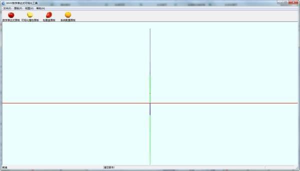 WHY数学表达式可视化工具