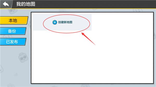 腾讯乐高手游官方版下载