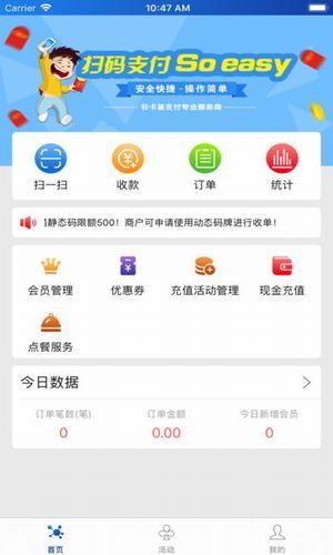 玉卡e购app