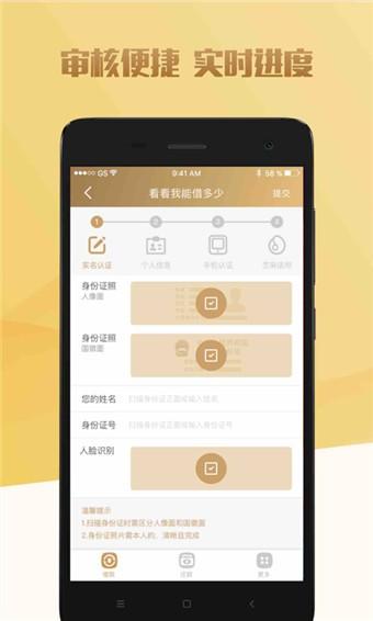小贝金库app188bet官网