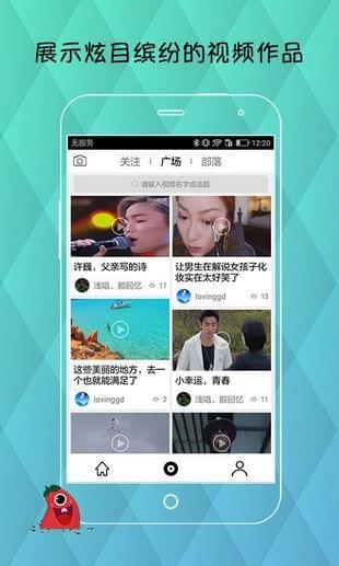 抖机灵短视频app下载