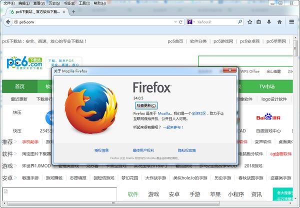 Firefox(火狐浏览器)34.0版