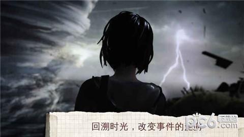 奇异人生2手机版游戏下载