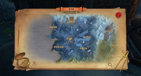 万王之王3D手游电脑版