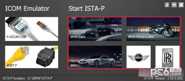 ISTA-P(宝马编程软件)