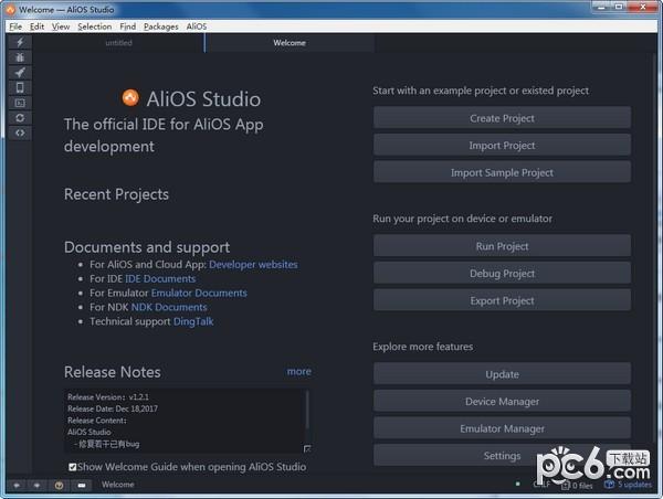 AliOS Studio