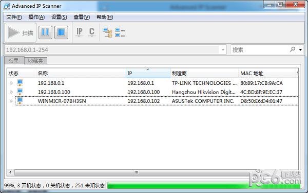 ip扫描工具(Advanced IP Scanner)下载v2 5 3646免费中文版--pc6下载站