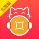 抓钱猫金融理财app