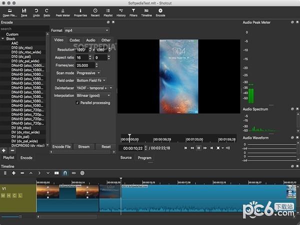 shotcut免费视频编辑软件